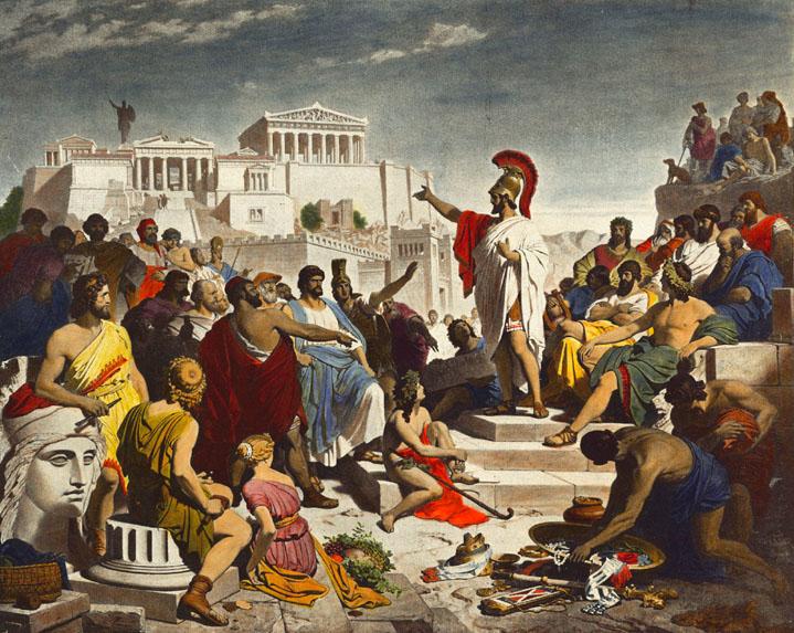 Representación de Perícles, en medio del discurso fúnebre.